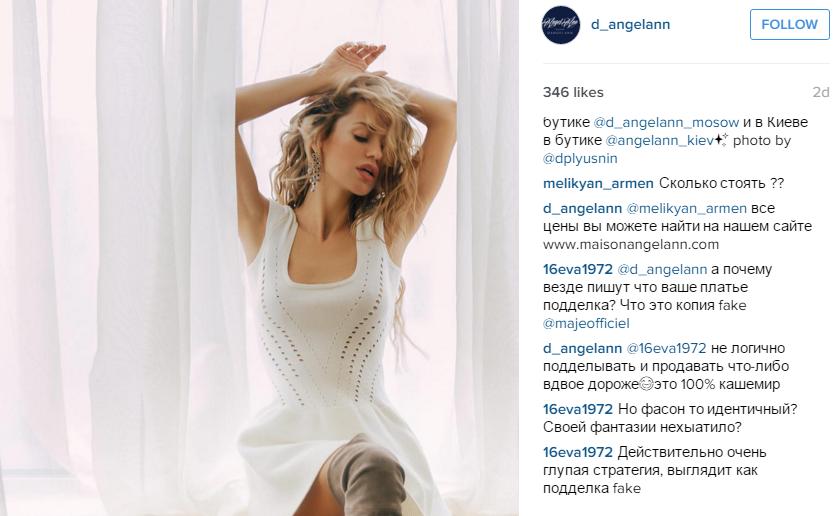 Комментарии подписчиков в Инстаграме к фото Виктории Бони в платье Maison D'Angelann