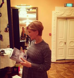 Фото Олеси Судзиловской во время второй беременности