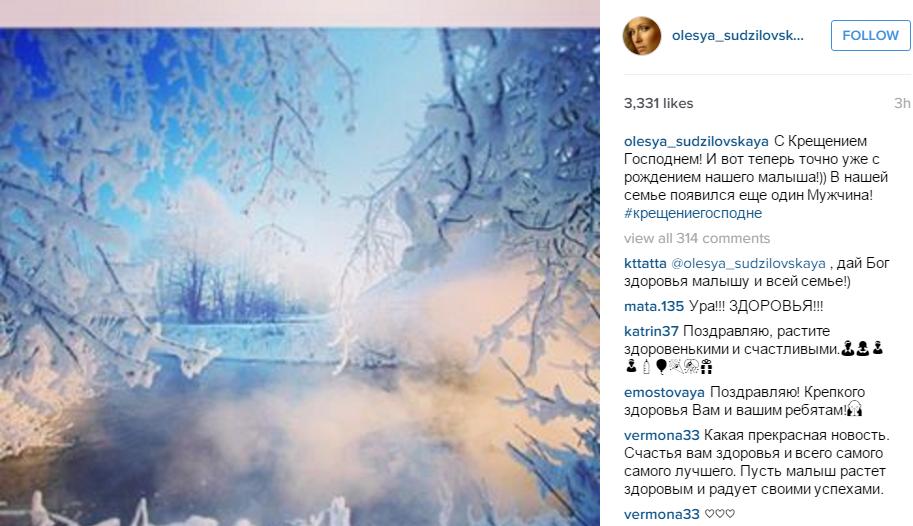 Пост в Инстаграме Олеси Судзиловской, сообщающий о рождении второго ребёнка