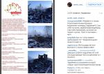 Пост в Инстаграме Задойнова о благотворительности с комментариями подписчиков