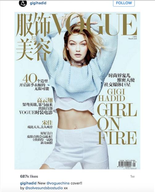Фото Джиджи Хадид без родинок на животе для китайского Vogue