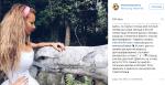Пост Алены Водонаевой в Инстаграме о пластике груди