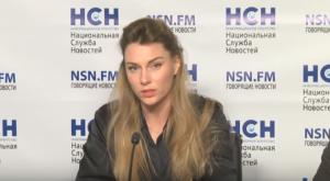 Фото Екатерины Ифтоди во время пресс-конференции в марте 2016
