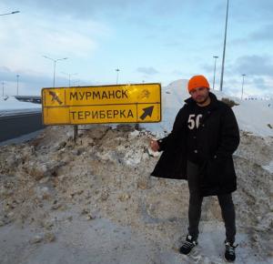 Рустам Солнцев фото 2016 из Инстаграма во время гастролей в Мурманске