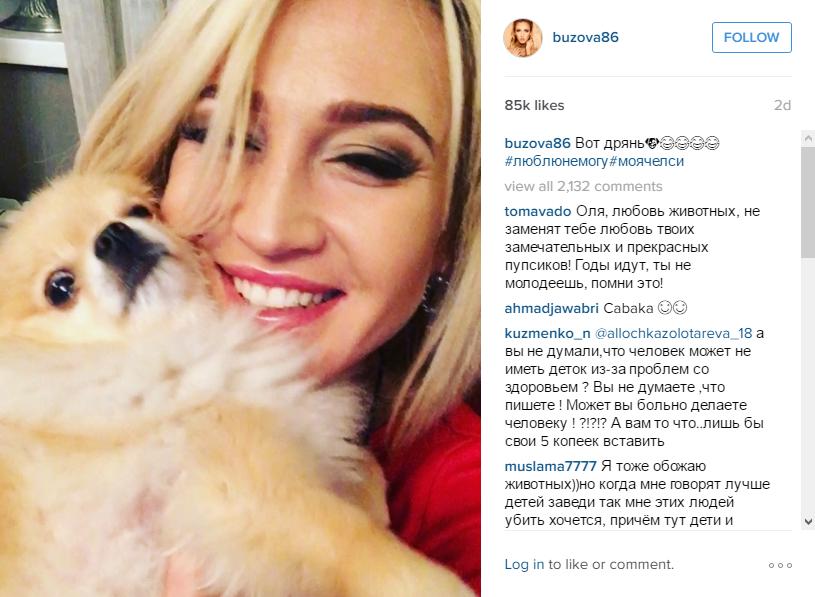 Фото Ольги Бузовой с собачкой и комментарии к нему