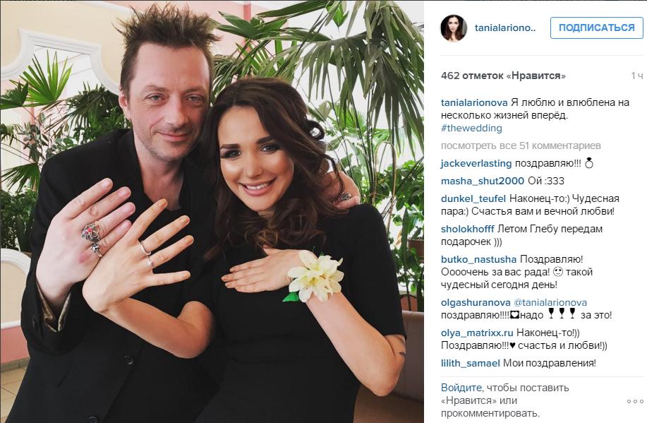 Глеб Самойлов и Татьяна Ларионова, фото в день бракосочетания. Инстаграм Татьяны Ларионовой