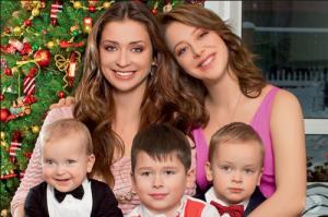 Фото Марии Ситтель с детьми