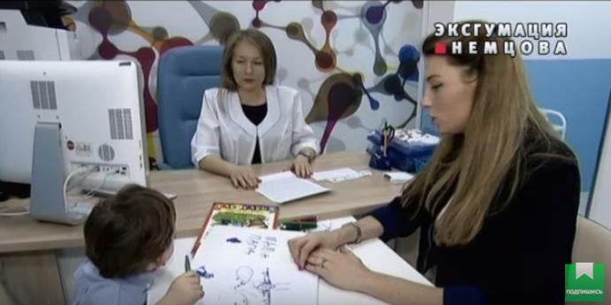 Екатерина Ифтоди требует эксгумации тела Бориса Немцова, видео НТВ