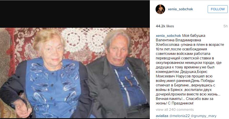 Sobchak-Ksenia-babuschka