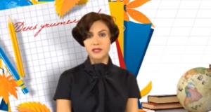 Фото телеведущей Лилии Гильдеевой