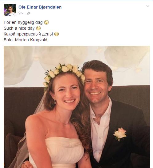 Пост Уле Бьорндалена со свадебным фото в Фейсбуке