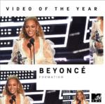 Фото из Инстаграма MTV Бейонсе 2016