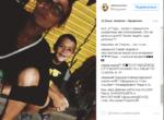 Фото Алены Водонаевой с сыном в клубе Stickygreen в Барселоне с комментариями подписчиков