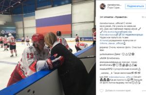 Фото Даны Борисовой с Александром Морозовым сентябрь 2016