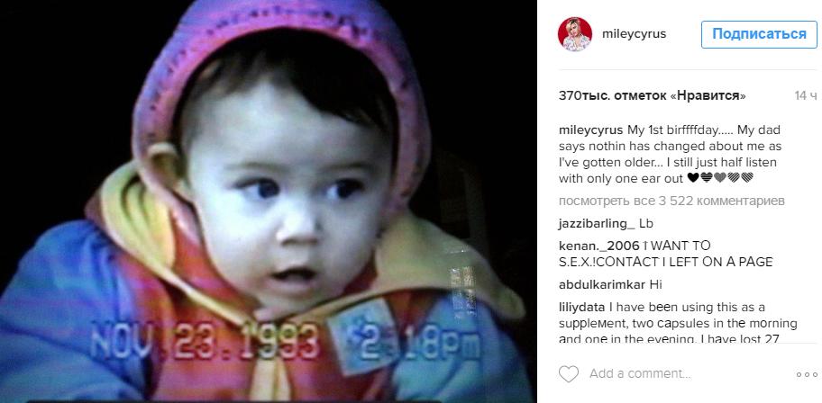 Детское фото Майли Сайрус в возрасте 1 года, пост в Инстаграме