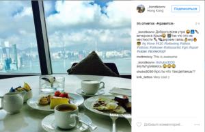 Антон Коротков в Гонконге, фото из Инстаграма 2016