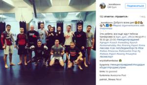 Антон Коротков увлекается боксом, на фото Коротков слева в первом ряду