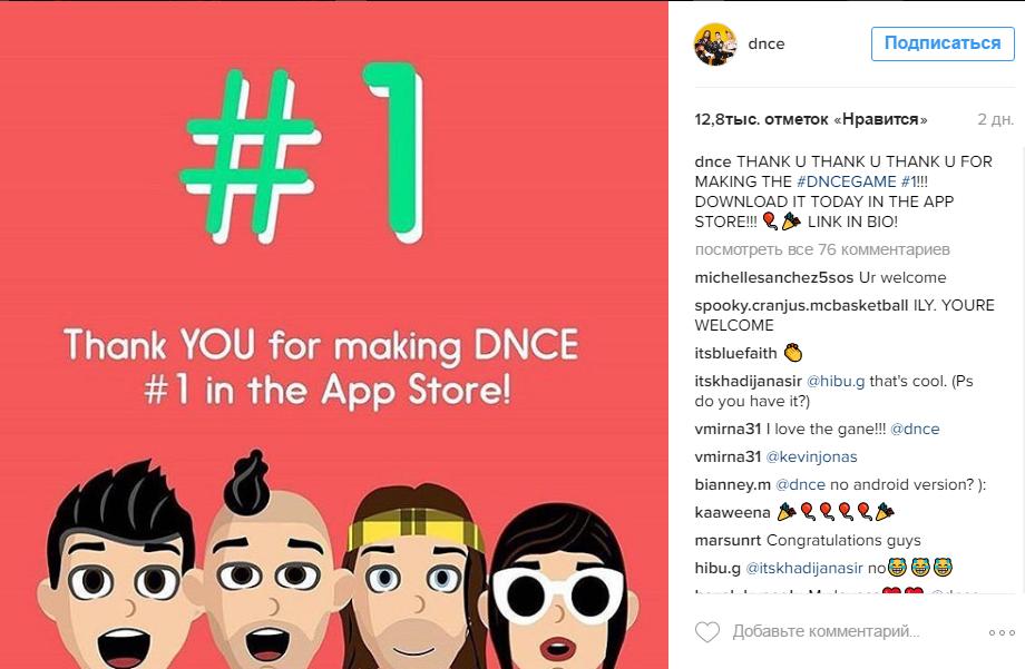 Пост в Инстаграме группы DNCE о новом мобильном приложении #DNCEGAME