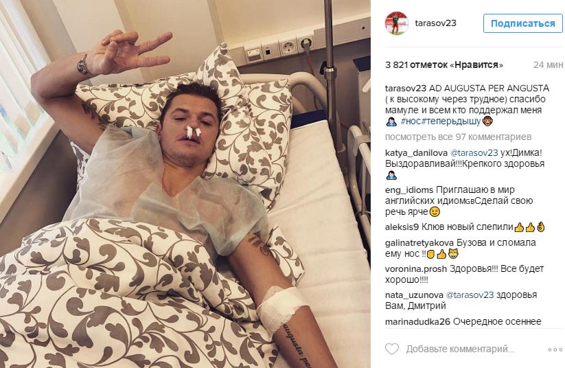 Tarasov-Dmitrii-hospital-2016