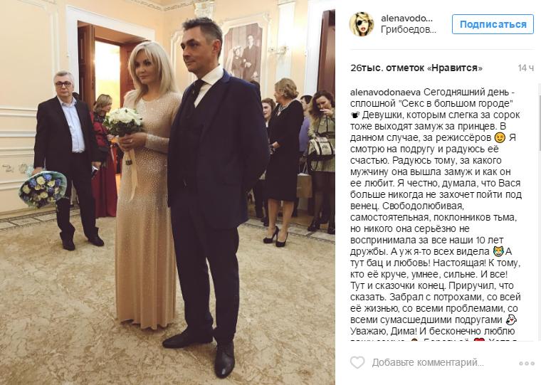 Фото со свадьбы Василины Михайловской и Дмитрия Новокшонова из Инстаграма Алены Водонаевой
