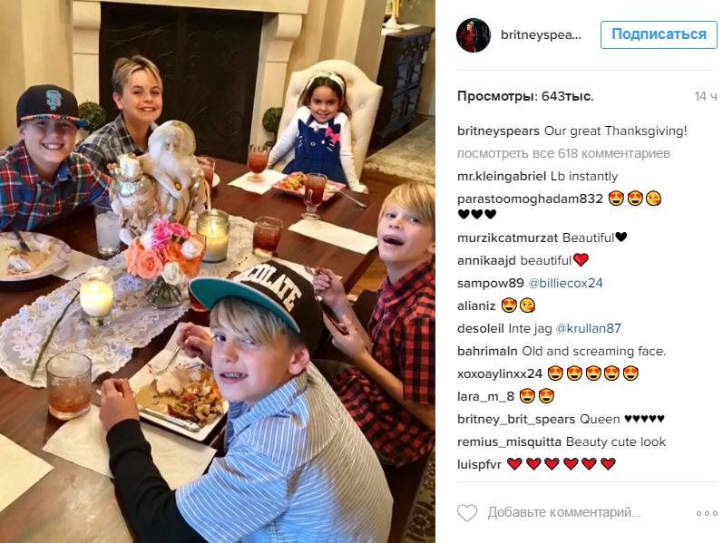 Фото праздничного ужина в честь Дня Благодарения в семье Бритни Спирс