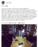 Антон Гусев 2016: пост ВКонтакте о сотрудничестве с компанией NL International