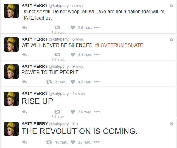 Скрины сообщений Кэти Перри в Твиттере о выборах в США 2016