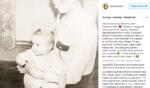 Детское фото Алены Водонаевой с мамой Ларисой Водонаевой и пост в Инстаграме о пластике