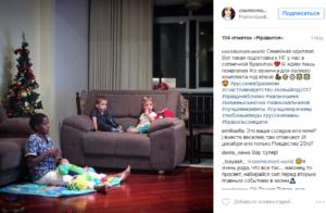 Фото из Инстаграма Дарьи Ермолаевой незадолго до рождения второго ребенка