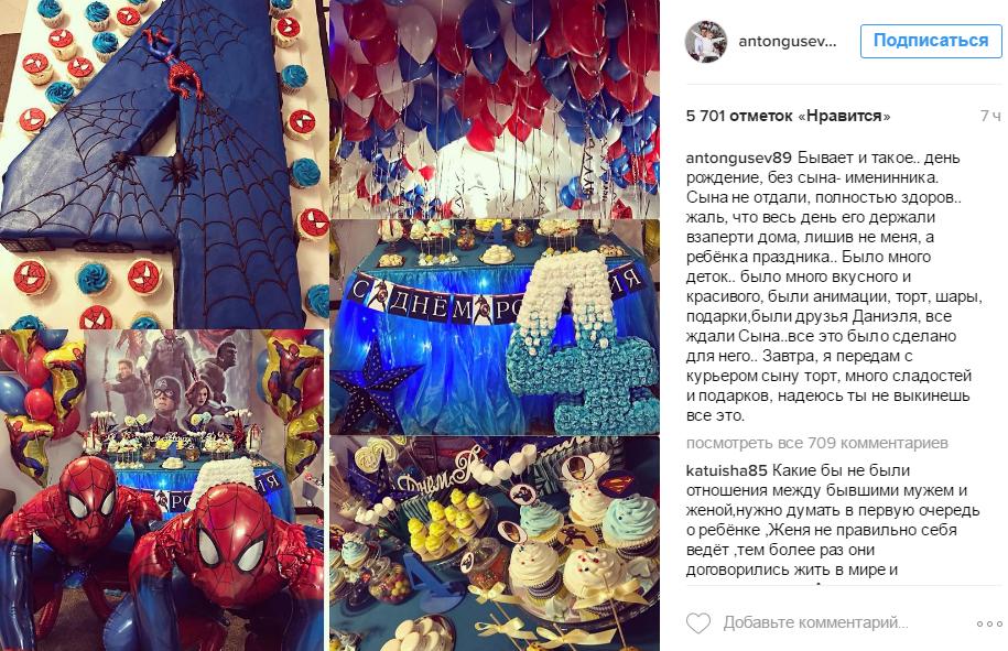 Скрин ещё одного поста Антона Гусева о дне рождения сына