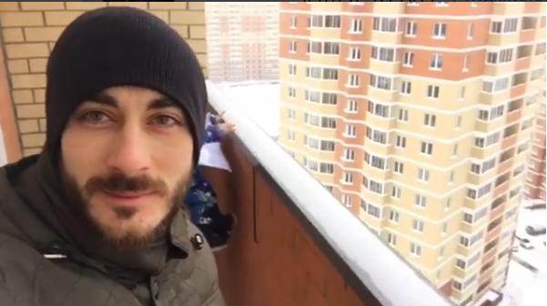Вид с балкона или лоджии новой квартиры Салибековых, фото из Инстаграма Юлии