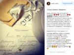 Сыну Ксении Собчак и Максима Виторгана исполнился месяц, пост в Инстаграме