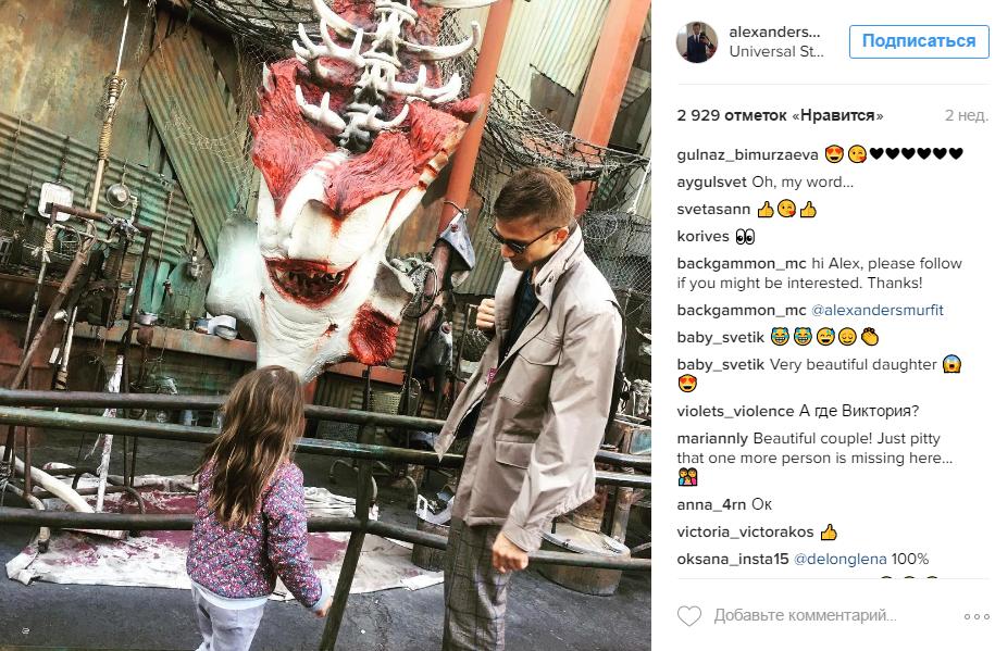 Фото Алекса Смерфита с дочерью Анджелиной 2017.