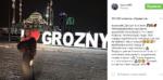 Пост и фото Ольги Бузовой во время поездки в Грозный в 2017