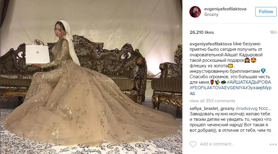 Евгения Феофилактова фото 2017 в Грозном в платье Firdaws