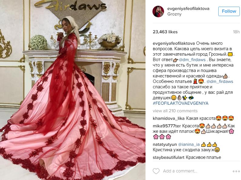 Евгения Феофилактова фото в Грозном в платье Firdaws
