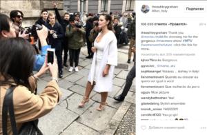 Эшли Грэм общается с прессой во время Миланской недели моды, фото февраль 2017 из Инстаграма