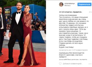 Пост Виктории Бони в Инстаграме о расставании с Алексом Смерфитом часть 2 2017 год