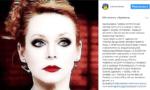 Пост Марины Анисиной в Инстаграме о разводе с Никитой Джигурдой