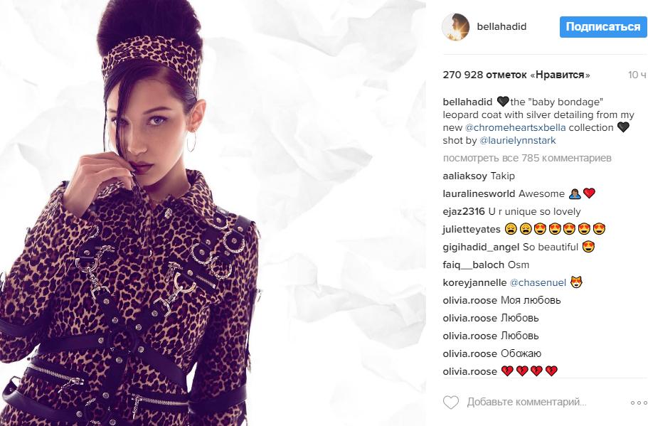 Леопардовое пальто сремнями из коллекции Беллы Хадид, фото 2017 из Инстаграма