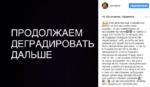 """Пост Бородиной о Шурыгиной и её возможном приходе на """"Дом-2"""", часть 2"""