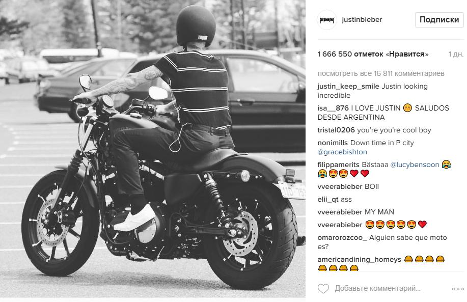 Джастин Бибер 2017: фото на мотоцикле
