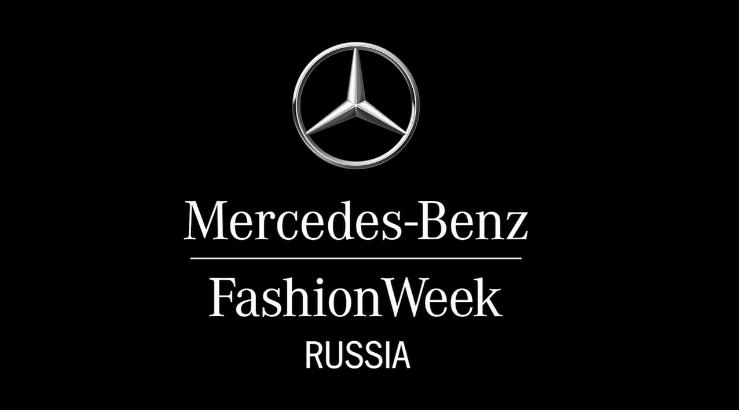 Началась Неделя моды Мерседес-Бенц в Москве 2017, расписание