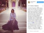 Пост Алены Водонаевой о поездке в Чечню в марте 2017
