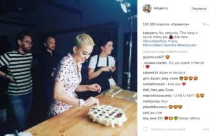Кэти Перри фото из Инстаграма на фоне вишневого пирога после релиза сингла Bon Appetit, апрель 2017