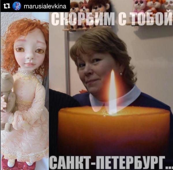 У Владимира Левкина (группа «На-На») погибла родственница во время взрыва в Петербурге