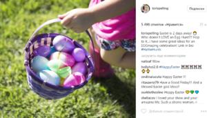 Пасха 2017 в семье Тори Спеллинг: дочь Хэтти с пасхальными яйцами