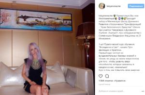 Фото Валерии Лукьяновой 2017 года из Инстаграма