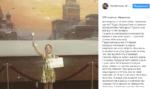 Пост дочери Даны Борисовой в Инстаграме с обращением к маме