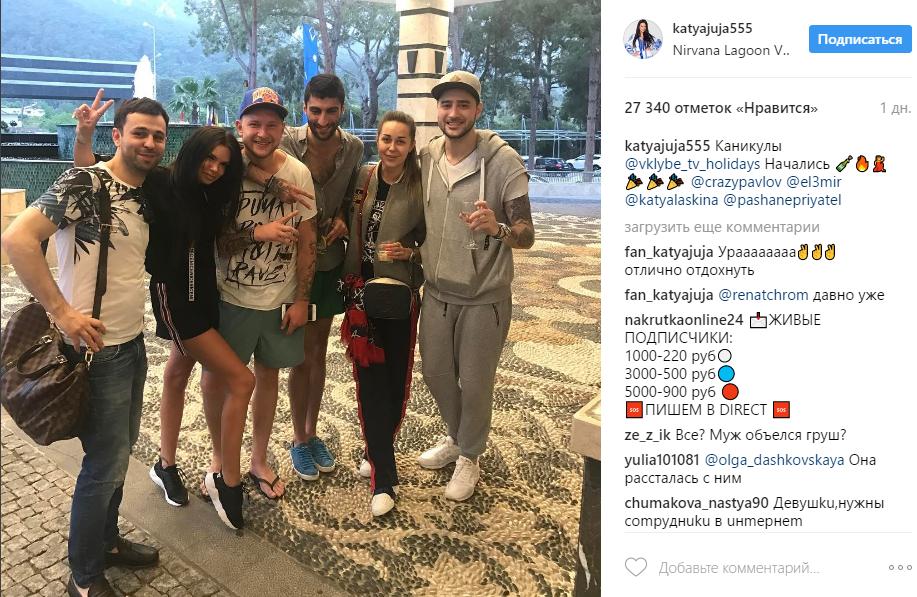 Катя Жужа в компании друзей в Турции фото май 2017
